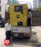 The set of Cummins soundproof generator was delivered to customer in Ha Noi on 2010 March 29th