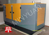 The set of 100KVA DEUTZ soundproof generator was delivered to customer in Ha Noi on 2010 April 27th