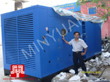 The set of 850KVA Cummins soundproof generator was delivered to Academy of Journalism & Communication in Ha Noi on 2010 May 12th