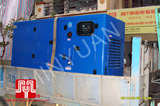 The set of 200KVA ShangChai soundproof generator was delivered to customer in Thai Nguyen province on 2010 March 23rd