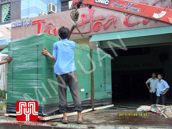 The set of 150KVA Cummins generator was delivered to customer in Ho Chi Minh on 2010 July 22nd