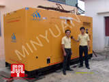 The set of 500KVA Cummins soundproof generator was delivered to customer in Hung Yen province on 2010 August 10th