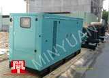 The set of Cummins soundproof generator was delivered to customer in Ho Chi Minh on 2010 November 3rd