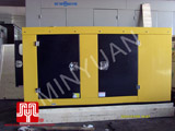 The set of 50KVA Shangchai soundproof generator was delivered to customer in Ho Chi Minh on 2010 July 5th