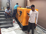 The Set of 140kva Cummins generator was delivered on 08/04/2019