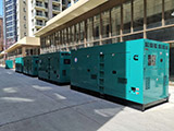 The Set of 350kva - 750kva Cummins generator was delivered on 23/07/2020