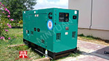 The Set of 40kva Cummins generator was delivered to Cambodia on 20/03/2017