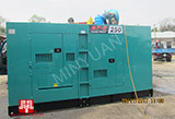 The Set of 343kva Shangchai generator was delivered to HCM on 09/11/2017