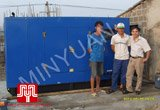 The set of 200KVA CUMMINS soundproof generator was delivered to customer in Quang Ninh on 2010 May 15th