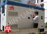 The set of 100KVA CUMMINS soundproof generator was delivered to a bank in Bac Ninh province on 2010 May 26th