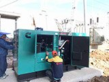 The Set of 140kva Cummins generator was delivered on 10/12/2019